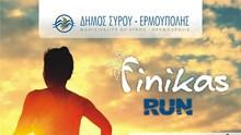 Finikas Run 2018