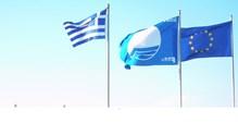 """Αποσύρθηκαν τρεις """"Γαλάζιες Σημαίες"""" από παραλίες της Σαντορίνης"""