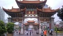 Στην Κίνα το Κυκλαδίτικο Πολιτιστικό και Γαστρονομικό Φεστιβάλ