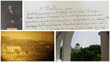 Το φιλανθρωπικό Σωματείο «ΦΙΛΟΠΤΩΧΟΣ ΕΤΑΙΡΕΙΑ ΕΡΜΟΥΠΟΛΕΩΣ» του Στυλιανού Ισιδώρου Ανδρουλή