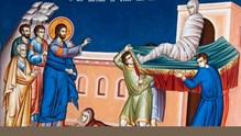 Ο Ιησούς ανασταίνει το γιο μιας χήρας στη Ναΐν (Λουκά, κεφ.  7, 11-16)