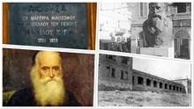 Θεόφιλος Καΐρης: Η συγκλονιστική ιστορία, η άδικη καταδίκη και το τραγικό τέλος του ιδρυτή της «Θεοσέβειας»