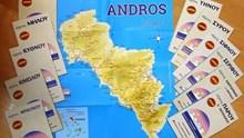 Δωρεάν χάρτες στους τουρίστες
