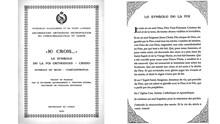 Το πρώτο κατηχητικό εγχειρίδιο της Ιεράς Μητρόπολης Μπραζαβίλ και Γκαμπόν