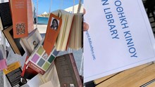 Δεύτερη ανοιχτή βιβλιοθήκη... στο Κίνι