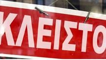 Παρατείνεται το «λουκέτο» στα καταστήματα λόγω κορωνοϊού