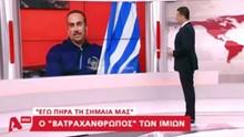 Ο Συριανός βατραχάνθρωπος που επιχείρησε στα Ίμια στο κεντρικό δελτίο ειδήσεων του Alpha