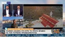 Σύρος: Δυναμική τουριστική παρουσία σε τηλεοπτικές και ραδιοφωνικές εκπομπές