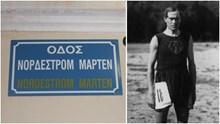 Μάρτεν Νόρδεστρομ - Ο Σουηδός Ολυμπιονίκης πρωταθλητής της ξιφασκίας και αξιωματικού του Σουηδικού Π/Ν που Θυσιάστηκε στο ναυάγιο του Σπερχειού