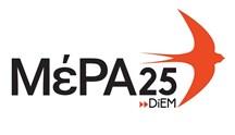 Το ΜέΡΑ25 στηρίζει τον αγώνα των κατοίκων της Τήνου