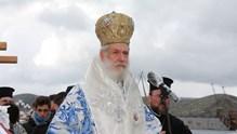 Ο Μητροπολίτης Σύρου θα διαβάσει την ανακοίνωση της ΔΙΣ στο συλλαλητήριο της Κυριακής
