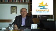 Ο Ραφαήλ Μωραΐτης από την Τήνο υποψήφιος με τον Μανώλη Γλυνό