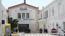 Πώληση του ναυπηγείου Νεωρίου Σύρου με μοντέλο «Μαρινόπουλου»