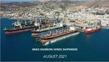 Σύρος: Η ναυπηγοεπισκευαστική δραστηριότητα του Νεωρίου από ψηλά