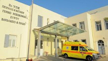 """""""Σχολείο φροντιστών ατόμων με άνοια"""", στο νοσοκομείο Σύρου"""
