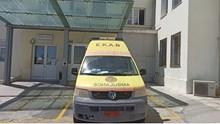 Το νοσοκομείο αποκτά για πρώτη φορά Κανονισμό Λοιμώξεων