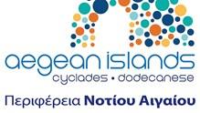 Πρωτιά στο Ν. Αιγαίο στους τουριστικούς δείκτες των εισπράξεων και των διανυκτερεύσεων