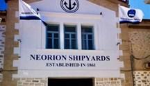 Α.Π.Ο Ελλάς Σύρου και ONEX NEORION SHIPYARDS μαζί και την νέα χρονιά