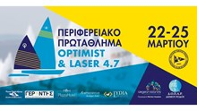 Περιφερειακό Πρωτάθλημα Optimist & Laser 4.7 στη Ρόδο