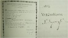 Ποιος ήταν ο πρώτος επίσημα καταγεγραμμένος δημότης της Ερμούπολης;