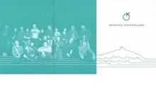 Το συλλεκτικό cd της Ορχήστρας των Κυκλάδων