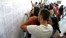 Πανελλήνιες: Όλα τα ονόματα των επιτυχόντων από τη Σύρο