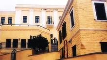 Νέα επιτυχία για το Πανεπιστήμιο Αιγαίου