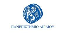 Το Πανεπιστήμιο Αιγαίου στην κορυφή των ΑΕΙ της χώρας