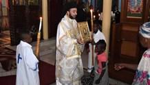 Η Ανάσταση του κυρίου στο Μπραζαβίλ