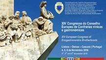 Χρυσό βραβείο στο Φεστιβάλ Κυκλαδικής Γαστρονομίας «Νικόλαος Τσελεμεντές» της Σίφνου