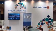 Είκοσι νησιά στο επίκεντρο του 1ου Greek Travel Show