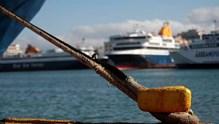 Χωρίς πλοία την Τρίτη 24 Σεπτεμβρίου