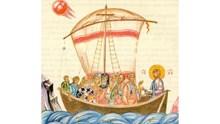 Η κλήση των πρώτων μαθητών του Χριστού