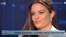 Μαρία Σάκκαρη: Έχω αγάπη για την Σύρο