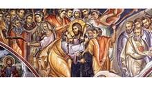 Ο πνευματικός δρόμος της χριστιανικής ζωής δια της Μεγάλης Σαρακοστής