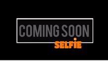 """Η Σύρος στην ΕΡΤ2 μέσα από το τηλεπαιχνίδι """"Selfie"""""""