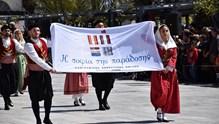"""Ο Χορευτικός Όμιλος """"Η Σοφία της Παράδοσης"""", στην Ελασσόνα"""
