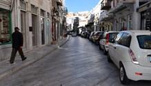 Σύρος: Ξεκινά σήμερα το θερινό ωράριο των εμπορικών καταστημάτων