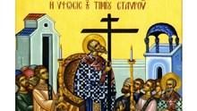 ΚΥΡΙΑΚΗ ΜΕΤΑ ΤΗΝ ΥΨΩΣΗ ΤΟΥ ΤΙΜΙΟΥ ΣΤΑΥΡΟΥ – Ο σταυρός του αληθινού μαθητή (Μάρκ. 8,34-9,1)