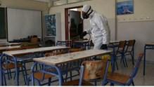 Νάξος: Αυξημένη επαγρύπνηση στα σχολεία λόγω κορωνοϊού