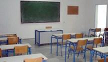 Προτάσεις επαναπροσδιορισμού της μοριοδότησης υπηρεσίας των σχολείων των Κυκλάδων