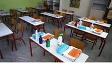 Κορωνοϊός: Κλείνουν σχολεία σε Αθήνα και σε άλλες περιοχές
