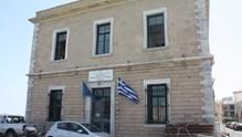 Προμήθεια τεχνικού και εκπαιδευτικού εξοπλισμού για την ΑΕΝ Σύρου