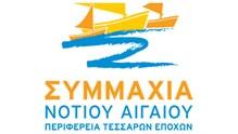 """""""Οχι στην κατασκευή και λειτουργία ανεμογεννητριών στην Τήνο"""""""