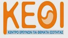 «Γυναίκες και πολιτική στην Ελλάδα»