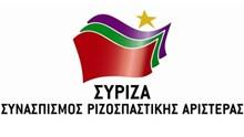 """ΣΥΡΙΖΑ Κυκλάδων: """"Νέες προκλήσεις, νέα καθήκοντα, νέα δυναμική"""""""