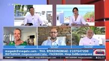 Νίκος Συρμαλένιος: Το lockdown στη Μύκονο μεγάλο πλήγμα για τον τουρισμό