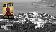 Ο Dan Brown, «η πολιτισμένη Σύρος», «το Χαμένο Σύμβολο», η αρχοντική Ποσειδωνία, ο Τομ Χανκς και… τα σουβλάκια