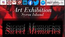 """""""Στηρίζουμε τη Στέγη Ανηλίκων Σύρου με την έκθεση τέχνης """"Γλυκές Αναμνήσεις"""""""