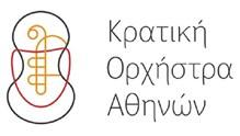 Στη Σύρο η Κρατική Ορχήστρα Αθηνών